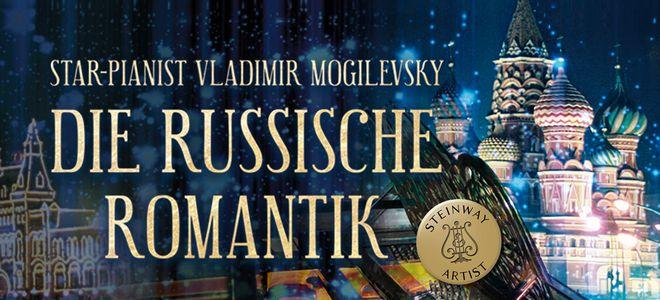 """Hamburg: """"Die russische Romantik"""" in der Laeiszhalle"""