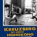 """""""Kreuzberg ist nicht Hongkong"""""""