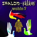 Shalom-Salam: Wohin? Folge 4.