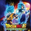 """Dragonball Super: Broly"""