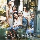MANBIKI KAZOKU (Shoplifters – Familienbande)   OmU