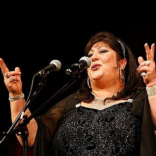 Farida Mohamed Ali & The Iraqi Maqam Ensemble