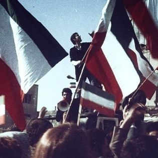 Baraye Azadi (For Freedom) | OmeU