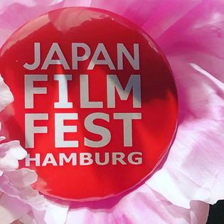 21. Japan-Filmfest Hamburg Online-Festival