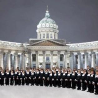 Weihnachtskonzert mit dem St. Petersburger Knabenchor