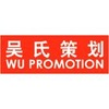 WU PROMOTION AUSTRIA GmbH