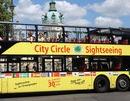 City Circle Tour Berlin YELLOW - Hop on/Hop off-Stadtrundfahrt