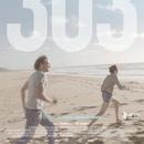 303 - Premiere in Anwesenheit von Hauptdarstellerin Mala Emde und Regisseur Hans Weingartner