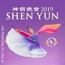 Shen Yun 2019 - 5000 Jahre Hochkultur wieder erwacht