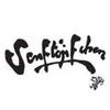 Senftöpfchen-Theater GmbH